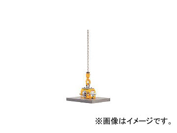 キトー/KITO スーパーマグ 平鋼専用タイプ 150kg KRL15(3027236) JAN:4937773820107