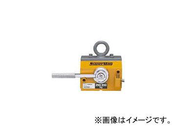 キトー/KITO スーパーマグ 平鋼・丸鋼兼用タイプ 250・200kg KRM25(3811590) JAN:4937773820152