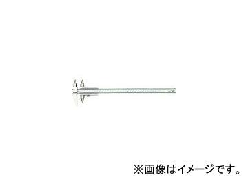 送料無料! 中村製作所/NAKAMURAMFG 丸穴ピッチノギス 150mm RM15DX(3319377) JAN:4582126961824