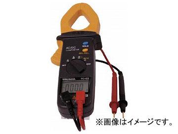トラスコ中山/TRUSCO ACDCクランプメータ TC03(4150953) JAN:4989999197297