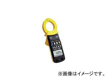 日置電機/HIOKI クランプオンリークハイテスタ 3283(2218640)