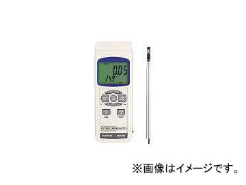 公式 送料無料 カスタム デジタル風速計 最新 WS03SD JAN:4983621270037 3923690