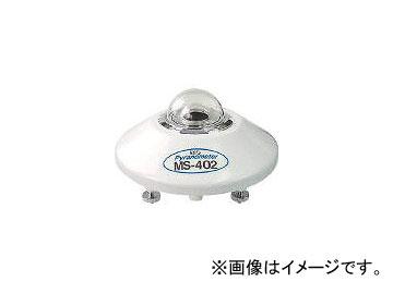 英弘精機/EKO ネオ日射計 ISO First Ciass 標準コード10m MS402