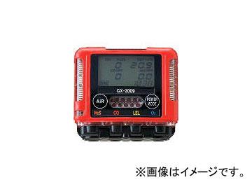 理研計器/RIKENKEIKI ポケッタブルマルチガスモニター GX2009A(3538524)