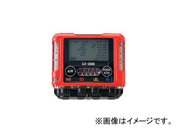 理研計器/RIKENKEIKI ポケッタブルマルチガスモニター GX2009D(3538567)