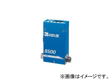 コフロック/KOFLOC 表示器付マスフローコントローラ 8500MC21