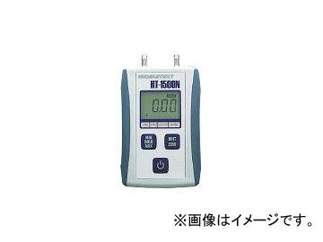 ホダカ/HODAKA デジタルマノメータ 微圧 HT1500NL(3653714) JAN:4580204630112