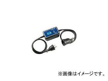 カスタム エコキーパー(AC100V~240V対応) EC200(4031300) JAN:4983621660265