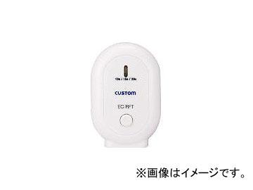 カスタム クランプ式無線電力計用送信ユニット ECRFT(4238362) JAN:4983621660333
