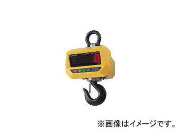 クボタ計装/KUBOTA 防水・防塵直示式ホイストスケール5000kg用(検定無) HSCD50
