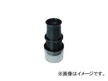 京葉光器/KEIYO-KOUKI ロングアイポイント アクロマティック ルーペ 7x LON07(3316700) JAN:4533602004511