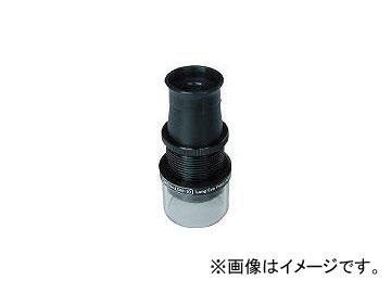 京葉光器/KEIYO-KOUKI ロングアイポイント アクロマティック ルーペ 10x LON10(3316726) JAN:4533602004528
