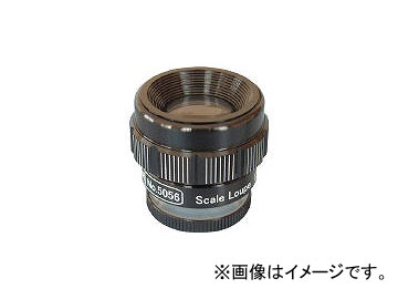 京葉光器/KEIYO-KOUKI スケールルーペ 5056(2190834) JAN:4533602000155