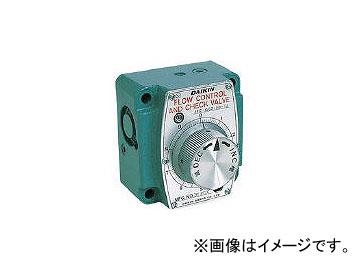 ダイキン工業/DAIKIN 流量調整弁 JFG0310516(4106741)