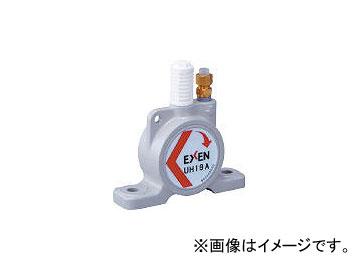 エクセン/EXEN 空気式ポールバイブレータ UH13A(2898659) JAN:4562303290077