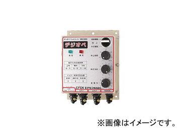 エクセン/EXEN デジオペコントローラ(操作盤) EKC200(4216474)