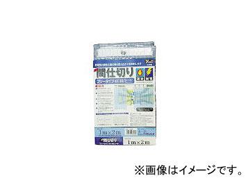 ユタカメイク/YUTAKAMAKE シート 簡易間仕切り防炎・制電 2m×2m クリア B321(3675092) JAN:4903599083071