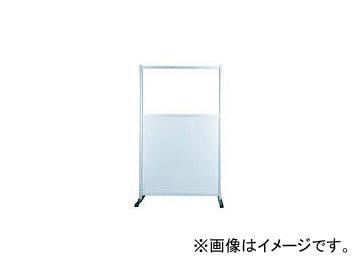 生興/SEIKO 工場用アルミ衝立単体 SF30A35