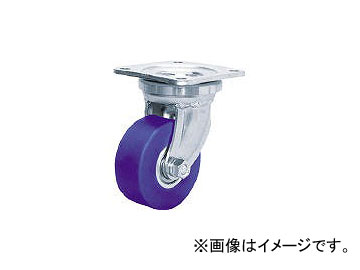 シシクアドクライス/SISIKU 低床超重荷重用キャスター 100径 ユニクロメッキ MC車輪 DHJ100UMC(3534995) JAN:4537657300017