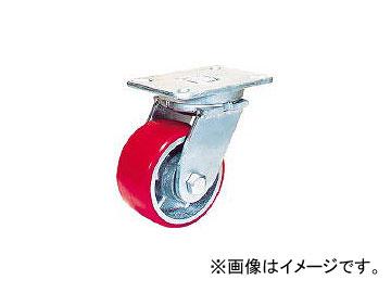 オーエッチ工業/OH スーパーストロングキャスター 300mm HX14FU300(3705188) JAN:4963360530470