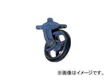 京町産業車輌/KYOMACHI 鋳物製自在金具付ゴム車輪 250mm AJ250(1074971) JAN:4562121872516