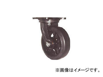 ヨドノ/YODONO 鋳物重量用キャスター MHAMG250X90(3053113) JAN:4582287310110