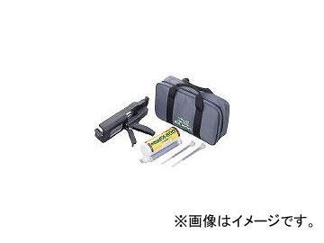 サンコーテクノ/SANKO TECHNO 旭化成ISシステムベースキット EA500B(2943697) JAN:4562169341425