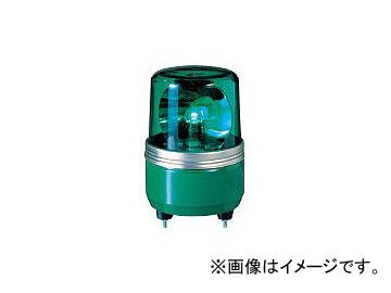 パトライト/PATLITE SKH-EA型 小型回転灯 φ100 緑 SKH100EA GN(1004671) JAN:4938766001404