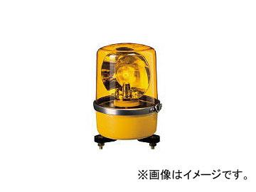 パトライト/PATLITE SKP-A型 中型回転灯 φ138 黄 SKP120A Y(1006941) JAN:4938766003590