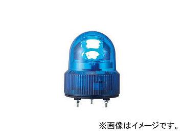 パトライト/PATLITE SKHE型 LED回転灯 φ118 オールプラスチックタイプ SKHE100B(3239977) JAN:4938766004344