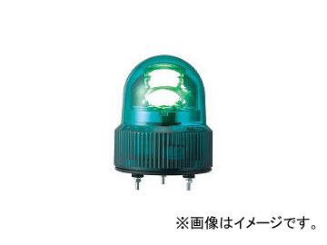 パトライト/PATLITE SKHE型 LED回転灯 φ118 オールプラスチックタイプ SKHE100G(3239985) JAN:4938766004337