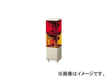 パトライト/PATLITE KES型 LED小型積層回転灯 82角 KES202RY(3240215)
