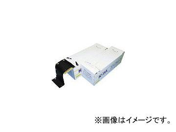 興和化成/KOWA-KASEI スナップチューブ KST50R(3241581) JAN:4582292720751