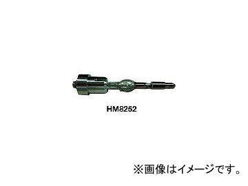 ヘンケルジャパン AG事業部 UV(紫外線)ランプ HM8252