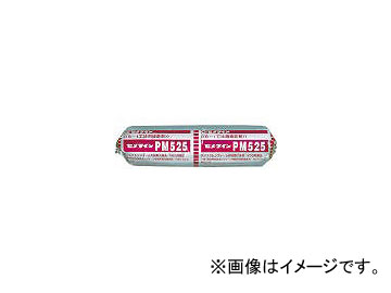 セメダイン/CEMEDINE 発泡ポリスチレンボード用接着剤 PM525 10kg RE354(3749096) JAN:4901761178563
