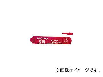ヘンケルジャパン AG事業部 嫌気性フランジシール剤 515 300ml 515300(1236431) JAN:6902545234084