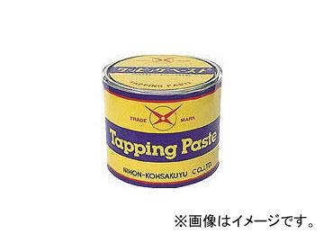 日本工作油/KOHSAKUYU タッピングペースト C-101(一般金属用) 5kg C1015(3754855) JAN:4560118000034
