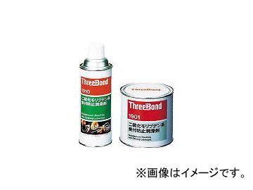 スリーボンド/THREEBOND 焼付防止潤滑剤 TB1901 1kg 二硫化モリブデン系 黒色 TB1901(1262629) JAN:4967410100767