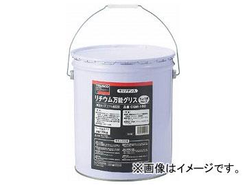 トラスコ中山/TRUSCO モリブデン入リチウム万能グリス #2 16kg CGM160(1718223) JAN:4989999450026
