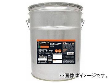 トラスコ中山/TRUSCO コンプレッサーオイル18L TOCON18(3909859) JAN:4989999125399