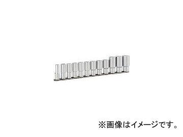 前田金属工業/TONE ディープソケットセット(12角・ホルダー付) 12pcs HDL312A(3956369) JAN:4953488282306