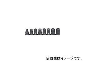 山下工業研究所/Koken ナットツイスタ-セット差込角9.5mm8ヶ組 RS31278(2794403) JAN:4991644217458