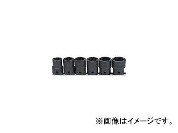 山下工業研究所/Koken ナットツイスタ-セット差込角12.7mm6ヶ組 RS41276(2794411) JAN:4991644217465