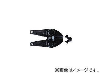 ヒット商事 ボルトクリッパー替刃 BCC1050(3096939) JAN:4953830000190