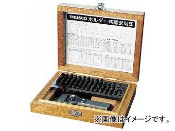 トラスコ中山/TRUSCO ホルダー式精密刻印 5mm SHK50(2398869) JAN:4989999138597