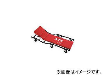 京都機械工具/KTC サービスクリーパー(リクライニング) AYSC20R(3957811) JAN:4989433755434