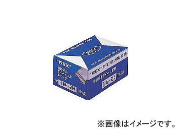 レッキス工業/REX 自動切上チェザー AC25A50A(1228226) JAN:4514706011056