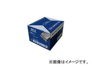 レッキス工業/REX 自動切上チェザー AC65A80A(1228234) JAN:4514706012138