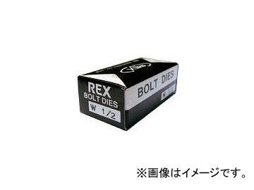 レッキス工業/REX ボルトチェザー MC W1/2 RMCW12(3709329) JAN:4514706011094