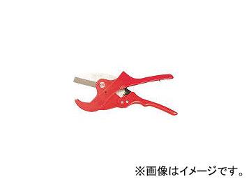 MCCコーポレーション エンビカッタ VC-63ED VC0363(3428664) JAN:4989065111561